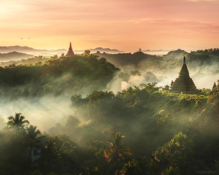 Mtauk U foggy sunrise